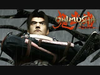 Kuplinov ► Play САМУРАЙ-РЕЗИДЕНТ ► Onimusha_ Warlords