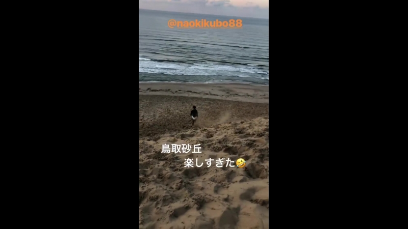 Naoki runs