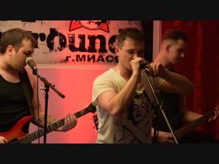Боевой Расчёт - Существо - (24/11/2018 - 5 лет Miass_Music в Антикафе