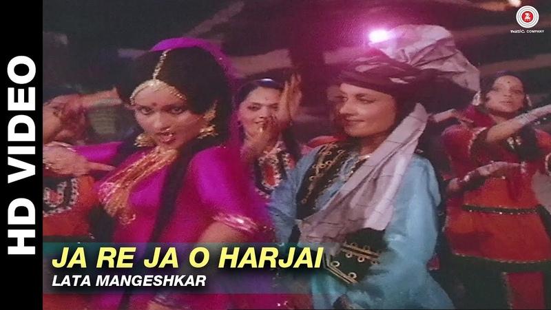 Ja Re Ja O Harjai - Kalicharan | Lata Mangeshkar | Shatrughan Sinha Reena Roy