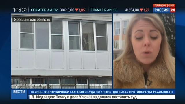 Новости на Россия 24 • Против мэра Переславля-Залесского возбуждено дело о растрате денег Роснано
