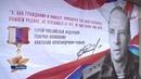 Житель Башкирии герой России Анатолий Романов отмечает 70 летний юбилей
