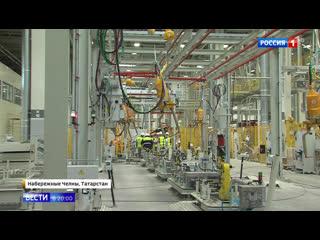 Роботов больше, чем людей: в набережных челнах открылся завод по производству кабин автомобилей