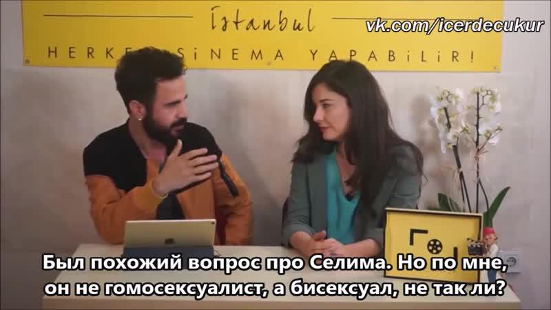 Ayşe_iremovna