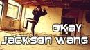 Jackson Wang Okay Крутой танец Дарина Гончаренко Импровизация