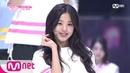 PRODUCE48 [단독/직캠] 일대일아이컨택ㅣ장원영 - ♬내꺼야 180629 EP.3
