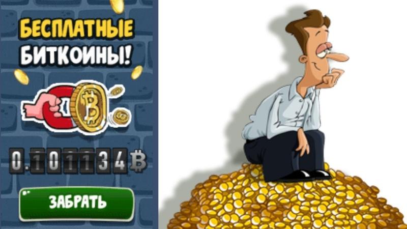Bitcoin Bum (bitcoin-bum.com) отзывы 2019, обзор, обновления, получил выплату 30 68 RUB BOUNTY