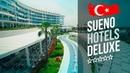 Отель Суено Хотелс Делюкс Белек 5*. Sueno Hotels Deluxe Belek 5* (Белек). Рекламный тур География.