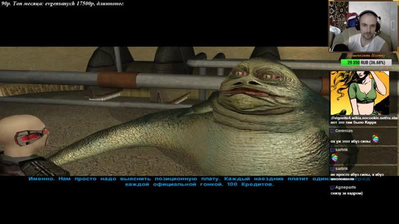 [Xandr] SW: KotOR 10 - Татуин