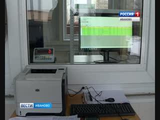 В Иванове начала работать еще одна станция для слива жидких бытовых отходов