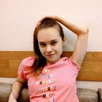 Александра Алмазова