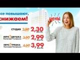 Wings. Апартаменты с отделкой в Невском районе Петербурга