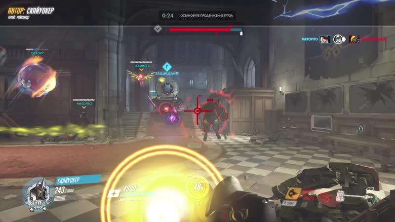 Overwatch - Магнит для онаниста смерти.