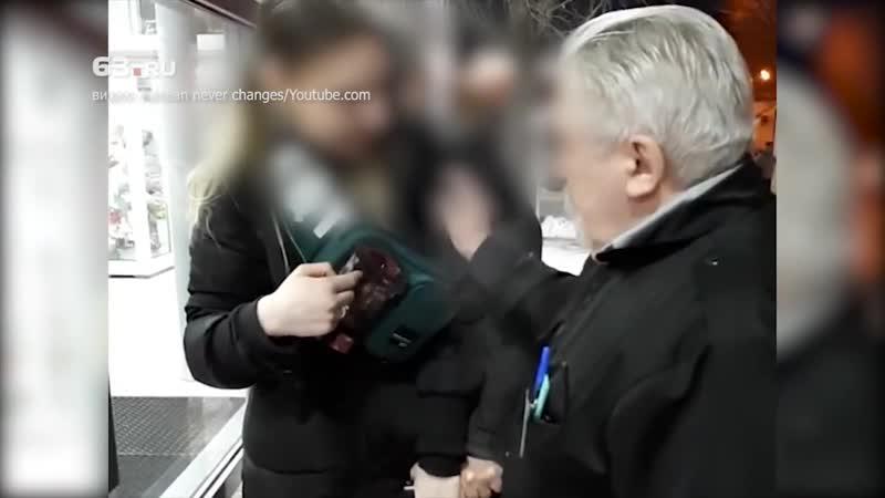 Покупательница применила перцовый баллончик прямо в магазине