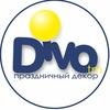 ДИВО - Мастерская праздничного декора