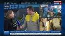 Новости на Россия 24 • Роскачество взялось за сгущенку