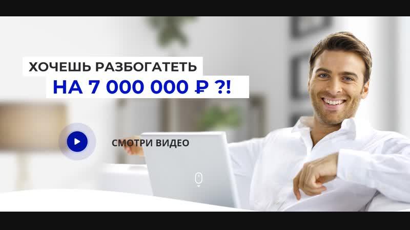 НЕ ПРОПУСТИ ДОХОД НА АВТОПИЛОТЕ razbogatei.com/p/superuspeh