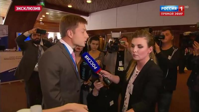 Гончаренко в резиновых перчатках дал интервью Скабеевой