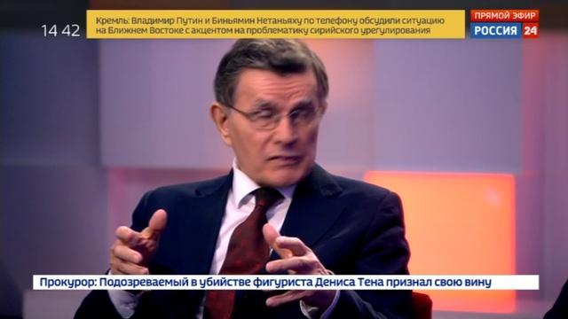 Новости на Россия 24 Дело Марии Бутиной внутриполитические козни против здравого смысла