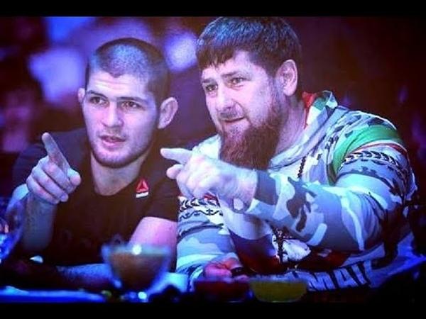 Хабиб встретился с Кадыровым! Иностранцы недовольны!
