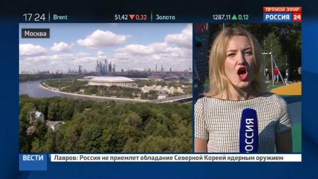 Новости на Россия 24 • Сергей Собянин пригласил всех посетить обновленные Лужники