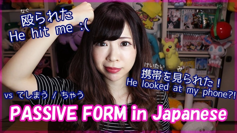 He Hit Me then Dumped Me. ┃PASSIVE form (Sound Like a Native Speaker!)