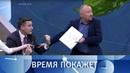 Статус Азовского моря. Время покажет. Выпуск от 20.11.2018