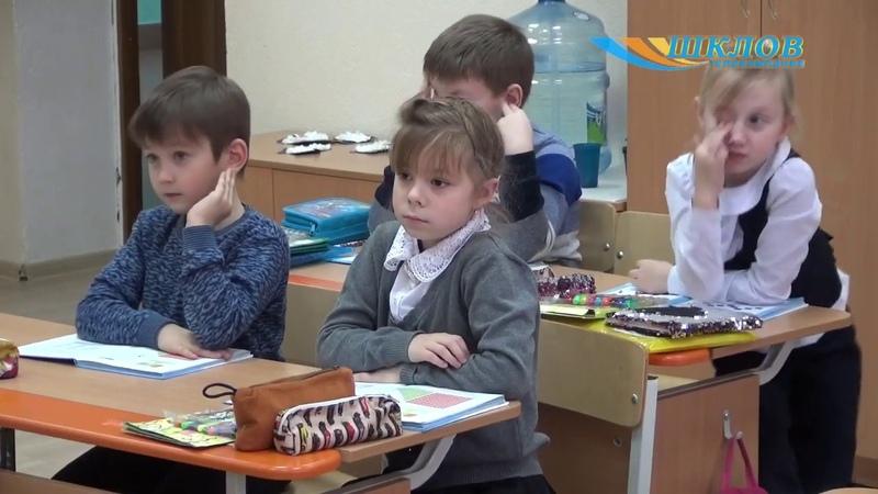 У Александрыскай школе электронныя дзённікі і журналы прыходзяць на змену папяровым.