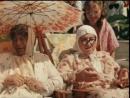 Бабушки надвое сказали. (1979). СССР. Х/ф.