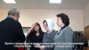 Евгений Аверьянов - Работа с Рунами