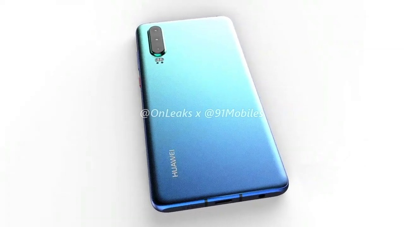 Huawei P30: 360 degree renders [EXCLUSIVE]