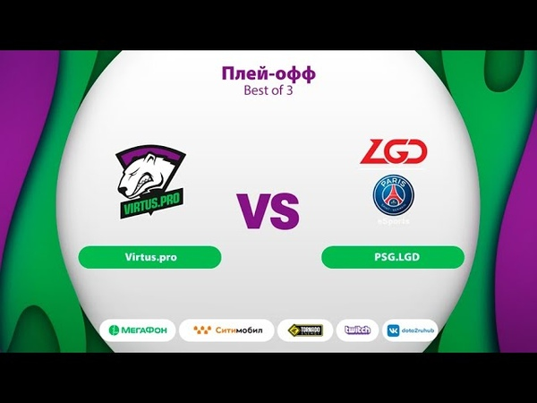Virtus.pro vs PSG.LGD , MegaFon Winter Clash, bo3, game 1 [GodHunt Casper]