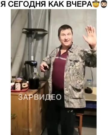 """Видео Вайн Юмор on Instagram: """"Всё ещё вчерашний Вася 😂👨🏻🦱 ✅подписывайся @zar_video 🔴понравилось видео ? поставь лайк ♥️ 🔵загружай с хэштегом zar..."""