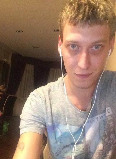 Nikita Eliseev
