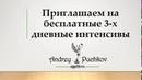 Розыгрыш призов на 20 000 рублей! Плюс ПРОДВИНУТАЯ подготовка к ЕГЭ 2019 по истории и обществу