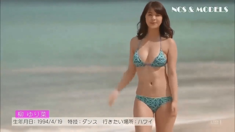 Japanese gravure idol 2018 Yurina Yanagi hot bikini girl at beach Jav idol show
