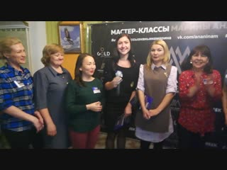 2018 Осень ИРКУТСК Отзывы о МК Марины Ананьиной NOVOGODNYA ZHARA 2 Трансформация