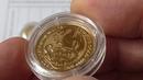 Третья золотая монета Чудовища,Звери королевы,красный дракон Уэльса,вес 1/4унции,проба 999,9.