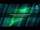 CNews_Gusev_14.02_720