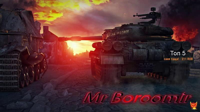 Катаем на прем танках русский Churchill IV и Британский Excelsior