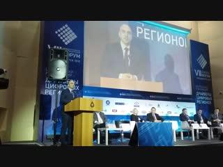 Министр экономики и регионального развития Красноярского края подвел итог форума Егор Евгеньевич Васильев своим выступлением з