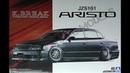 Toyota Aristo JZS161 '00 K Break Platinum Aoshima 1 24