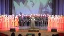 Академический хор ДВФУ г.Владивосток - Богородице Дево, радуйся