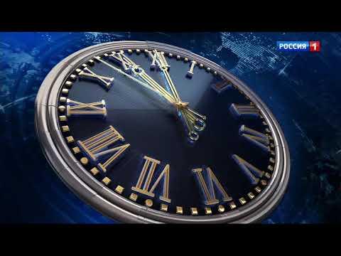 Часы и начало Вести в субботу в 11 00 с бегущей строкой Россия 1 30 03 2019