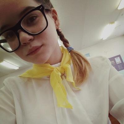 Настя Лимонова