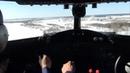 Кабина Дугласа DC 3 взлет посадка Сургут Боровая