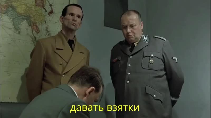 Совещание у губернатора Архангельской области по свалке в Шиес