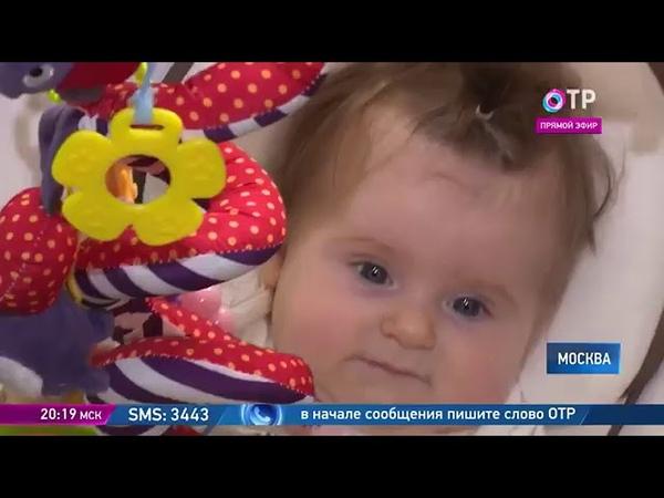 Елена Фоминых и Юрий Крупнов Цена демографии сколько стоит завести ребенка в России
