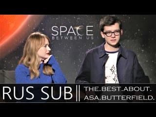 Asa Butterfield Britt Robertson The Space Between Us Exclusive Interview