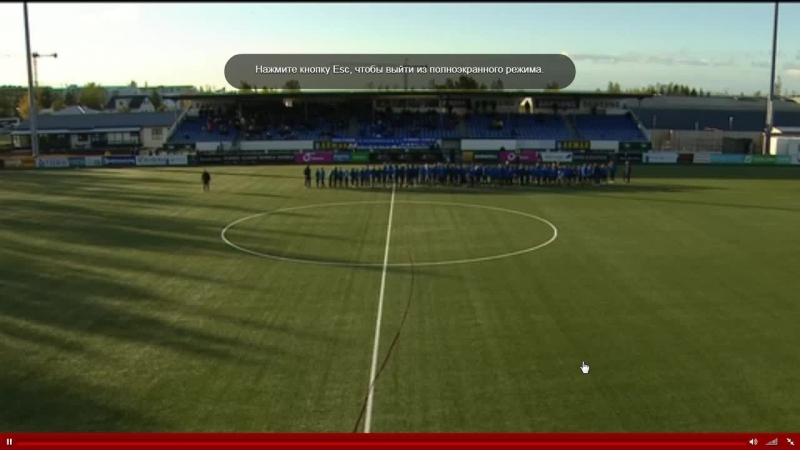 Live Чемпионат Исландии. 20 тур. Стьярнан - КА